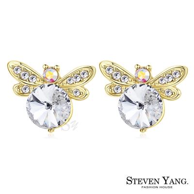 STEVEN YANG 白K耳針式耳環 甜美蜻蜓 (金色白水晶)