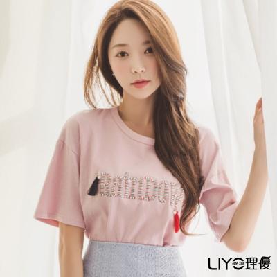 LIYO理優寬鬆版型圓領上衣(粉)