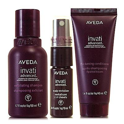 AVEDA 蘊活菁華洗髮精50ml+潤髮乳40ml+滋養液10ml(升級版組合)