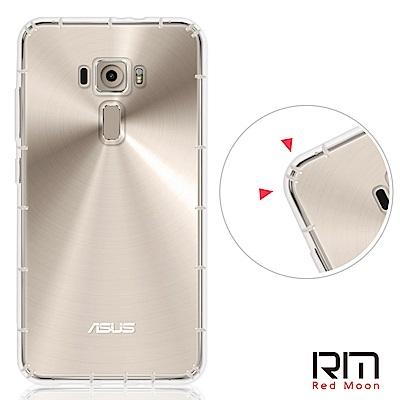 RedMoon ASUS ZenFone3 / ZE552KL 防摔透明TPU手...