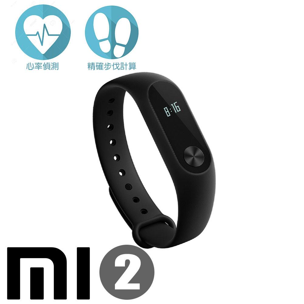 小米手環2心率智慧手環-黑色