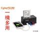 CyberSLIM S1-U3H 6G 2.5吋/3.5吋硬碟外接盒 前置USB3.0 product thumbnail 1