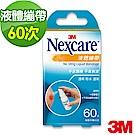 3M OK繃 - Nexcare 液體繃帶