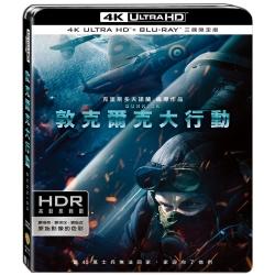 敦克爾克大行動 UHD+BD 三碟限定版  藍光 BD