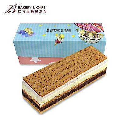 【巴特里】招牌熱賣芋泥拿破崙蛋糕