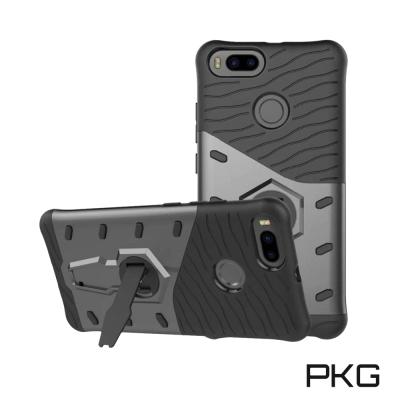 PKG 小米A1 抗震防摔保護殼(戰甲灰)