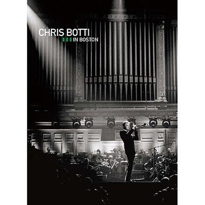 克里斯伯堤 / 波士頓巨星之夜 (CD+DVD)