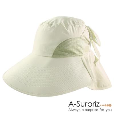 A-Surpriz 時尚典雅護頸綁帶遮陽帽(優雅米)