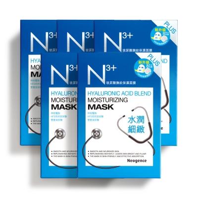 Neogence霓淨思 N3+玻尿酸撫紋保濕面膜8片/盒★5入組