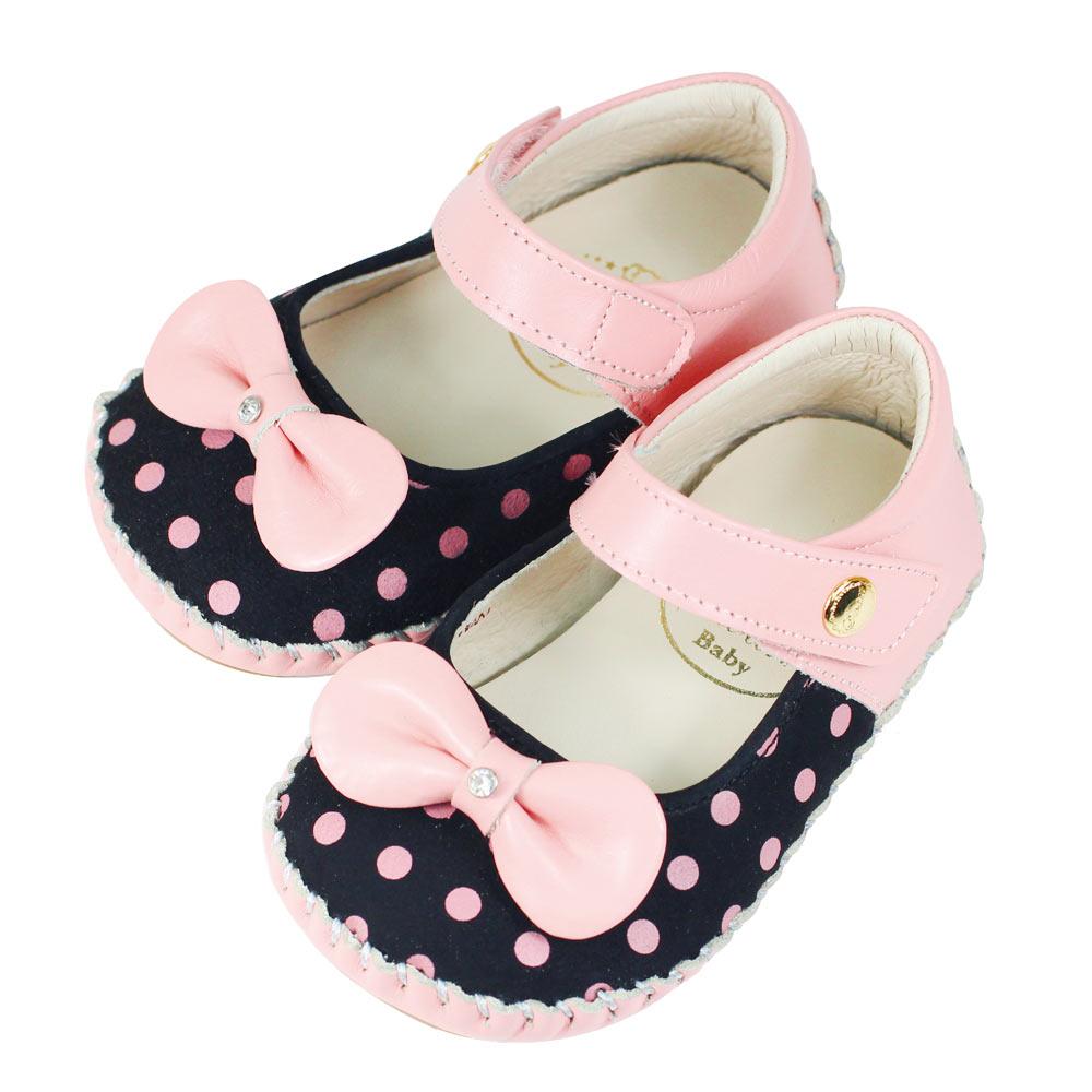 Swan天鵝童鞋-童趣圓點學步鞋 1507-粉