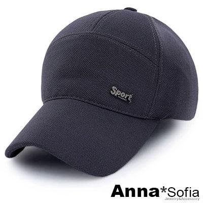 AnnaSofia Sport金屬標細格 棒球帽運動帽(鐵灰系)