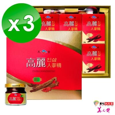 華陀扶元堂天官 高麗人蔘精3盒(6瓶/盒)