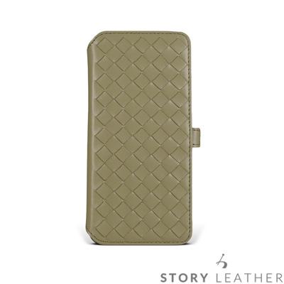 STORYLEATHER SAMSUNG S9 / S9+ 硬殼式側翻編織 客製...