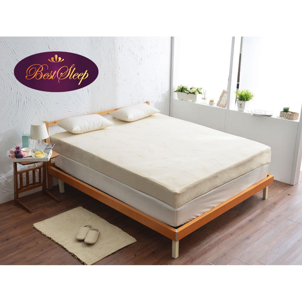 乳膠床 雙人特大7尺 20cm 含布套、防塵套 - BEST SLEEP倍斯特手工名床