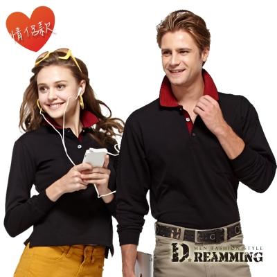 Dreamming 台灣製條紋領網眼長袖POLO衫(黑色)