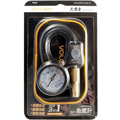 [快]VOLCANO大力士3in1專業多功能胎壓計TG10