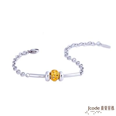 J code真愛密碼金飾 心滿意足黃金/純銀/白鋼手鍊