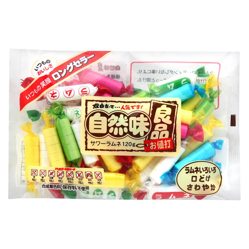 Yuuka 汽水糖(120g)