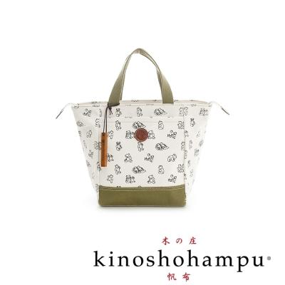 kinoshohampu 小熊九號胚布手提包 綠