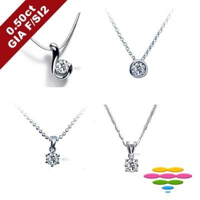 彩糖鑽工坊 GIA鑽石 50分 F/SI2 1EX鑽石墜子