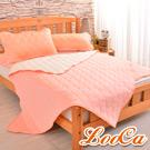 LooCa 新一代酷冰涼被1入-單人4x5尺(橘)