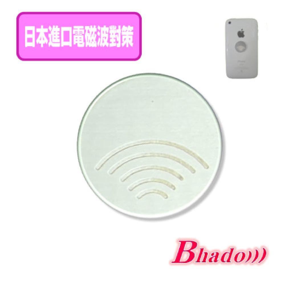 日本製Bhado)))美波動電磁波手機平板防護圓貼-直徑18mm