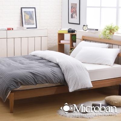 Microban-晨曦時光 台灣製雙人抗菌被套6x7尺
