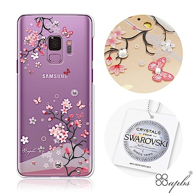 apbs Samsung Galaxy S9 施華洛世奇彩鑽手機殼-日本櫻