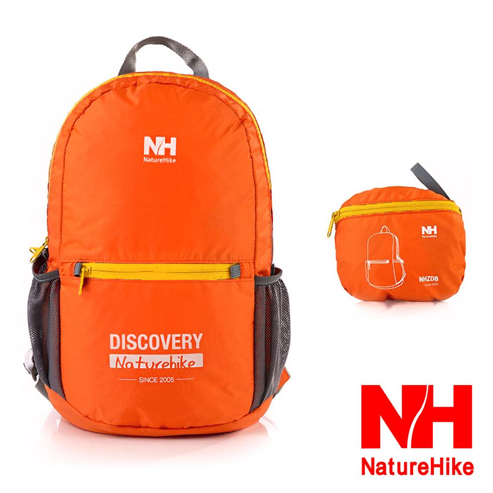 (快速到貨) NH 多功能摺疊式輕巧後背包 登山包 攻頂包 橙色