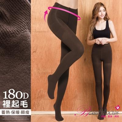 褲襪-180D提臀刷毛保暖褲襪-咖啡-BeautyFocus
