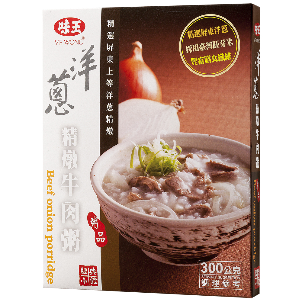(買1送1)味王 經典小館粥品-洋蔥精燉牛肉粥(300g)