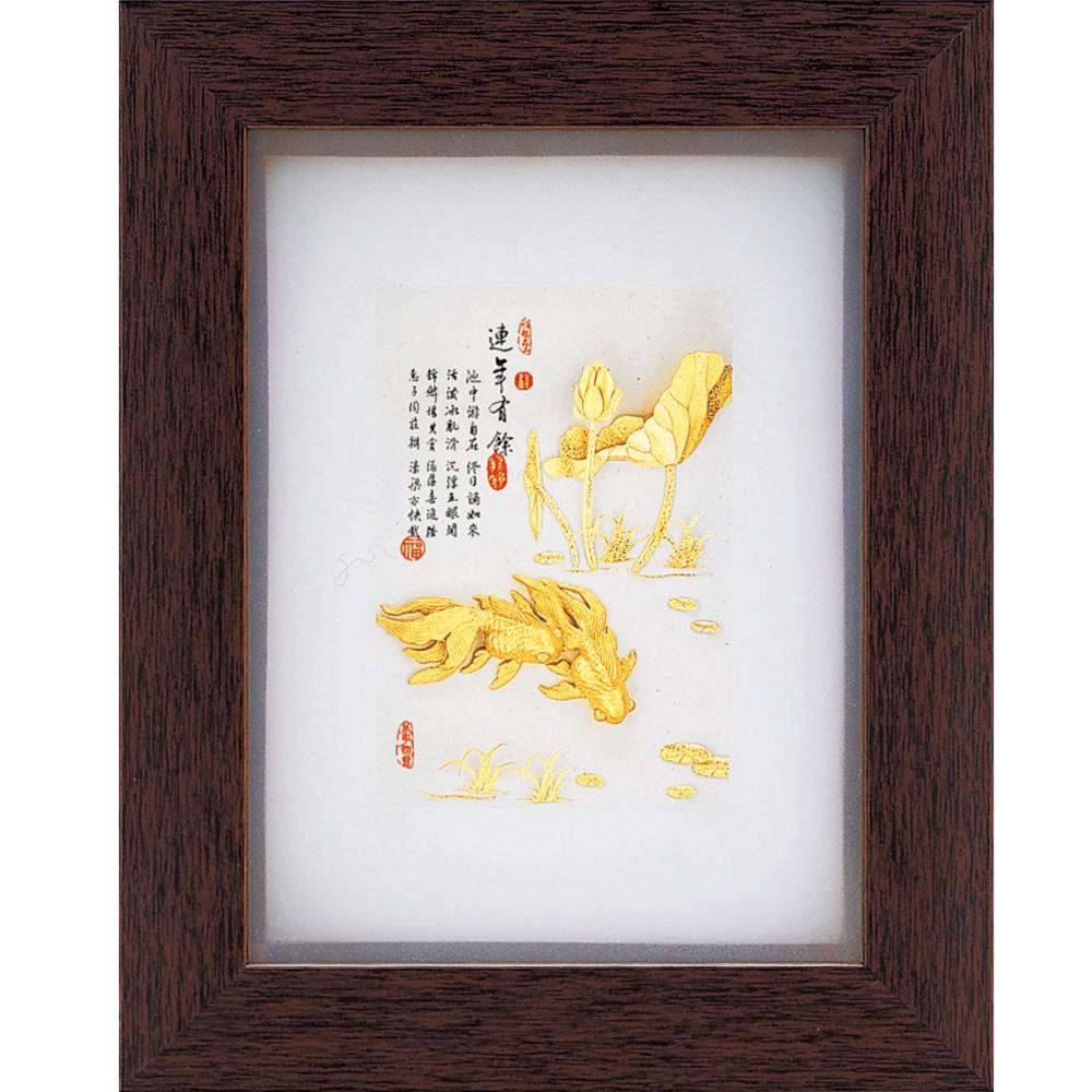 開運陶源  純金古香系列【連年有餘】金箔畫