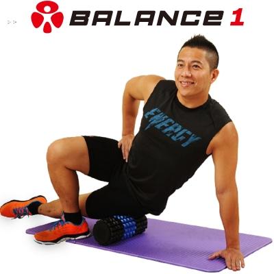 BALANCE 1 瑜珈按摩滾輪-更換式冷熱敷袋 台灣製造-專利證書