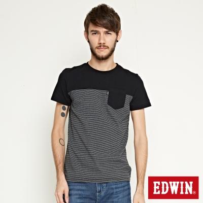 EDWIN 細條口袋剪接短袖T恤-男-黑色