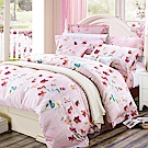 Lily Royal 天絲 雙人-六件式兩用被床罩組 美拉