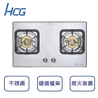 和成 HCG 檯面式 二口 <b>3</b>級瓦斯爐 GS216Q