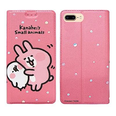 官方授權 卡娜赫拉 iPhone 8 Plus/7 Plus 彩繪磁力皮套(貼臉...