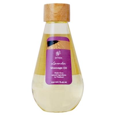 ThaiScent泰香 天然SPA按摩/保養油-薰衣草  250 ml