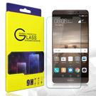 GLA HUAWEI Mate 9 5.9吋 疏水疏油9H鋼化玻璃膜