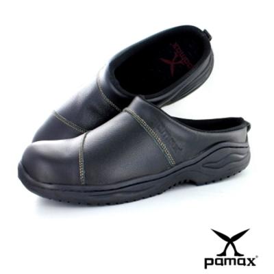 PAMAX帕瑪斯止滑鞋【超彈力氣墊、防滑鞋】工作鞋-PP03801
