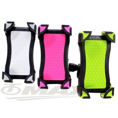 omax矽膠防滑鷹爪自行車手機架-<b>1</b>入(粉紅色)-8H