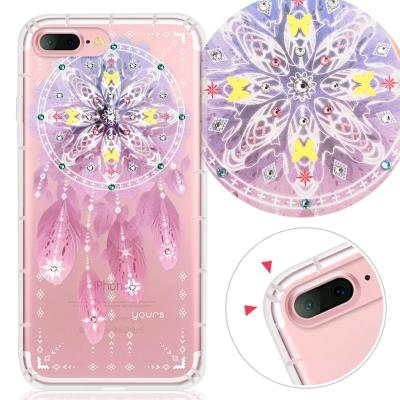 YOURS APPLE iPhone 7+ 奧地利水晶彩繪防摔貼鑽手機殼-夢網
