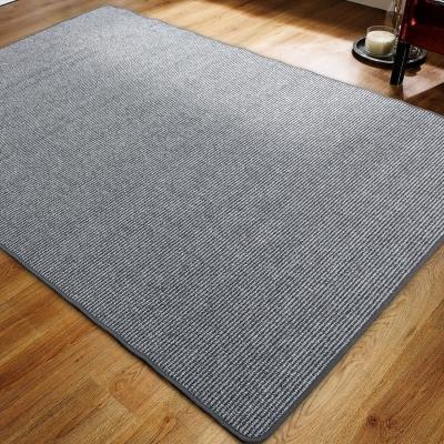 Ambience 比利時Fjord 素面地毯- 灰色  160 x 240 cm