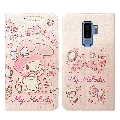 My Melody美樂蒂 Samsung S9+ 粉嫩系列彩繪磁力皮套(粉撲)