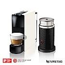 Nespresso Essenza Mini 純潔白 奶泡機組合