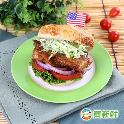 【買新鮮】XO醬醃雞腿排80g±10%/片(3片/包240g±10%)X15包