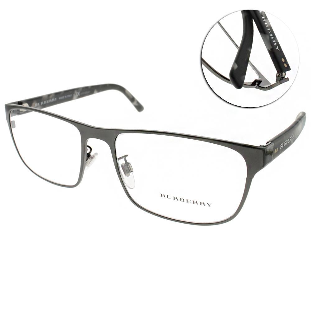 BURBERRY眼鏡 簡約方框款/槍銀-琥珀#BU1302TD 1008