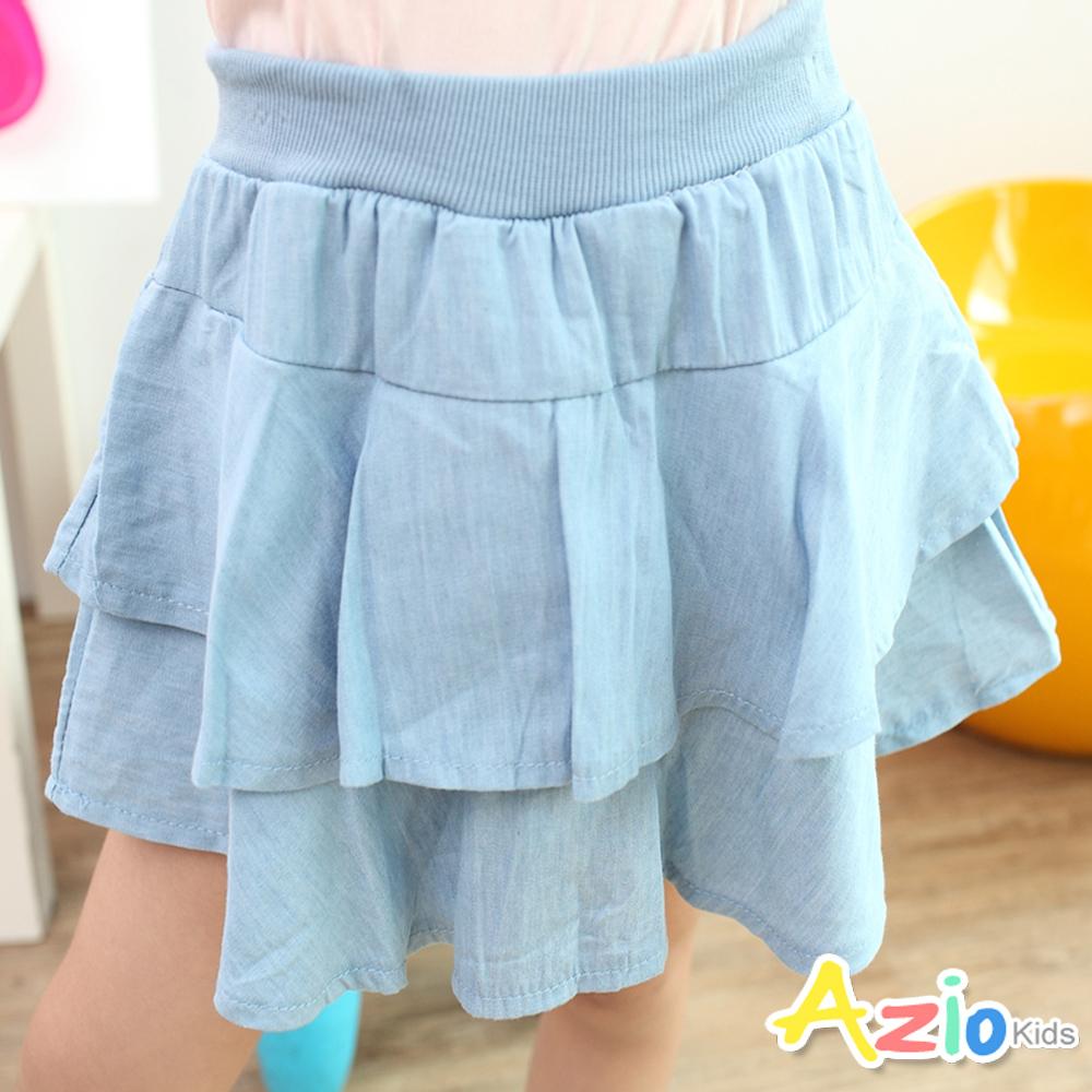 Azio Kids-單寧風層次蛋糕鬆緊棉質褲裙(淺藍)