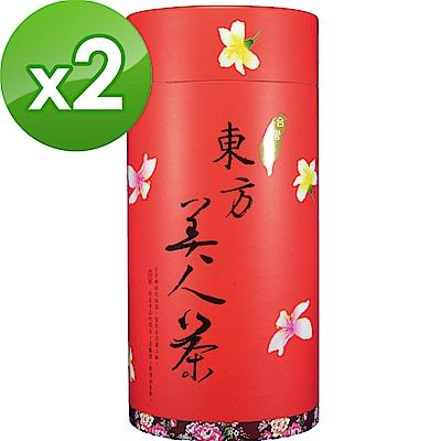 利展豐製茶 東方美人茶75G*2罐