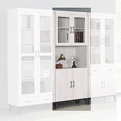 H&D 鋼刷白2.6尺四門書櫥 (寬80.8X深39.8X高192.5cm)